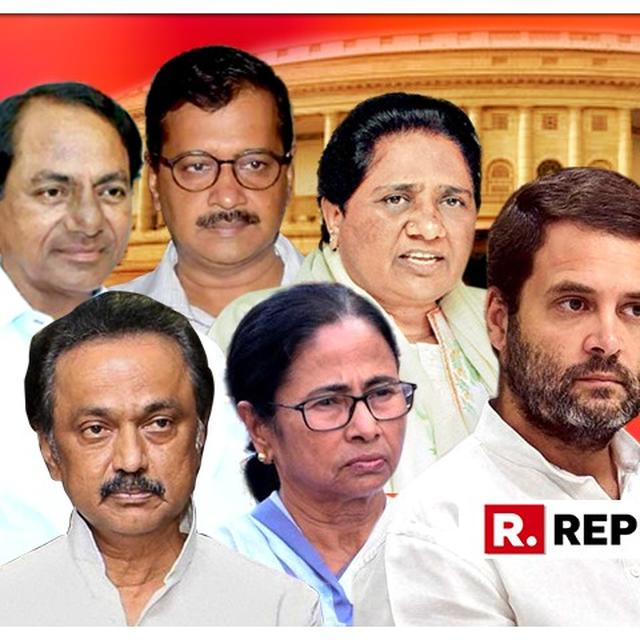 PM MODI TO HOLD ALL-PARTY LEADERS' MEET OVER 'ONE NATION-ONE POLL', MAMATA BANERJEE, MAYAWATI, KCR, STALIN & KEJRIWAL TO GIVE IT A MISS