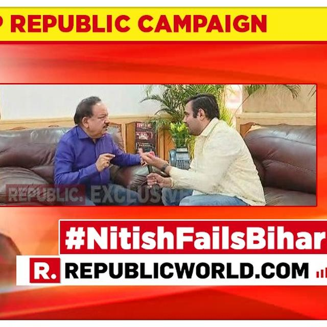 WATCH | 'HAD RECOMMENDED SETTING UP PEDIATRIC ICU AND CONDUCTING ENCEPHALITIS RESEARCH IN MUZAFFARPUR IN 2014, WASN'T IMPLEMENTED AFTER I LEFT,' SAYS HEALTH MINISTER DR HARSH VARDHAN AMID BIHAR CRISIS