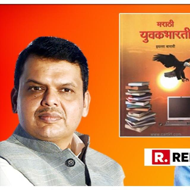 BIG: MAHARASHTRA CM DEVENDRA FADNAVIS ANNOUNCES PLAN TO MAKE 'MARATHI COMPULSORY IN ALL BOARDS' IN THE STATE