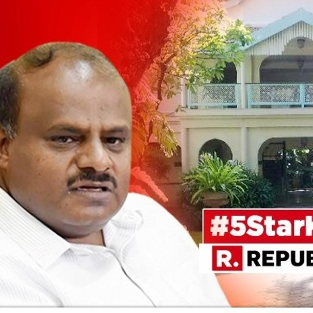 EXCLUSIVE | KARNATAKA CM HD KUMARASWAMY OPERATES FROM BENGALURU FIVE-STAR HOTEL. DETAILS HERE