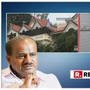 """WATCH: """"THIS IS MY PERSONAL ISSUE,"""" SAYS KARNATAKA CM H D KUMARASWAMY, DEFENDING HIS '5-STAR' LIFESTYLE"""