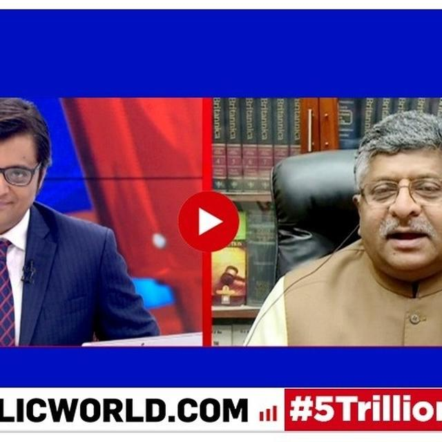 """""""DON'T IGNORE THE BIG PICTURE, WITH A MASSIVE MANDATE WE ARE TRYING TO ACHIEVE THE GOAL OF 5 TRILLION DOLLAR ECONOMY,"""" SAYS RAVI SHANKAR PRASAD ON UNION BUDGET 2019"""