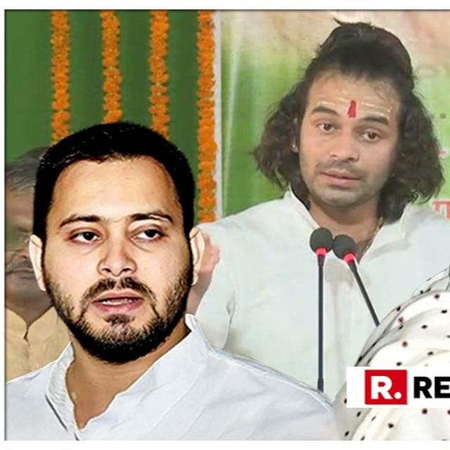 WATCH: MAJOR CRACKS IN YADAv FAMILY SPECULATED AFTER TEJASHWI MISSES RJD FOUNDATION DAY CELEBRATIONS MIFFED WITH BROTHER TEJ PRATAP