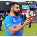 WORLD CUP 2019 | WATCH: ROHIT SHARMA EXPRESSES CONFIDENCE OF BATTING AT THE TOP IN AN INTERVIEW WITH SKIPPER VIRAT KOHLI