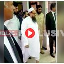 ACCESSED: VIDEO OF TERRORIST HAFIZ SAEED FOLLOWING HIS ARREST IN PAKISTAN'S LAHORE