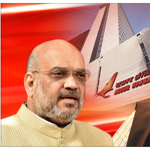 SHAH TO HEAD MINISTERIAL PANEL ON AIR INDIA SALE, GADKARI DROPPED: REPORT