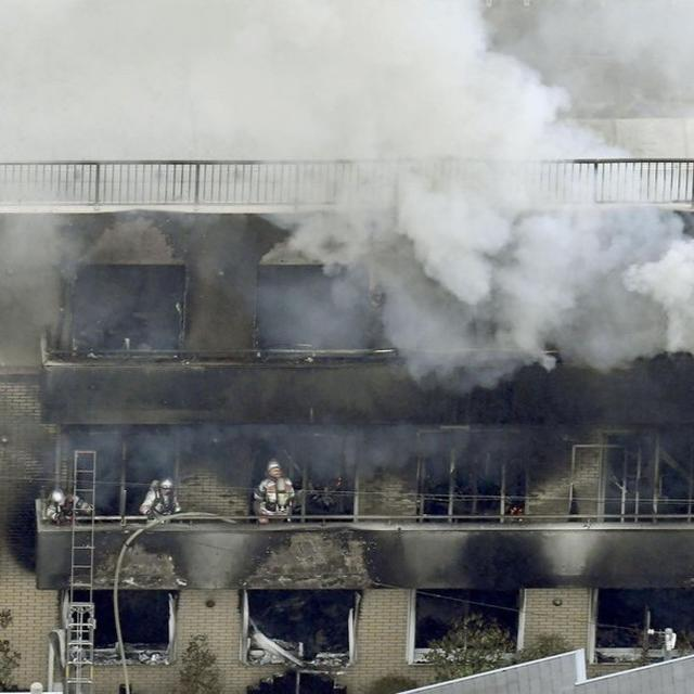 ANIME STUDIO HIT BY DEADLY FIRE IS KNOWN FOR SKILL, FAN BASE