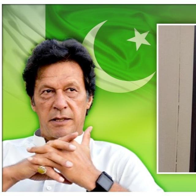 VVIP BATHROOMS: IMRAN KHAN'S PAKISTAN GOVT INSTALLS BIOMETRIC RECOGNITION MACHINES OUTSIDE BATHROOMS IN KEY MINISTRY