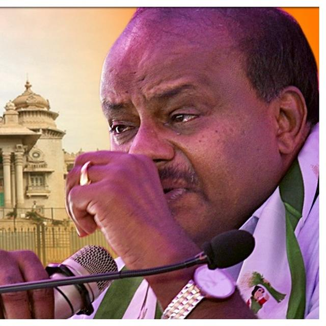 KUMARASWAMY'S GOVERNMENT FALLS: CONGRESS-JDS KARNATAKA COALITION LOSES TRUST VOTE BY 99-105 MARGIN IN STATE ASSEMBLY