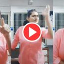 TIKTOK VIDEO OF ON-DUTY LADY OFFICER DANCING INSIDE POLICE STATION GOES VIRAL