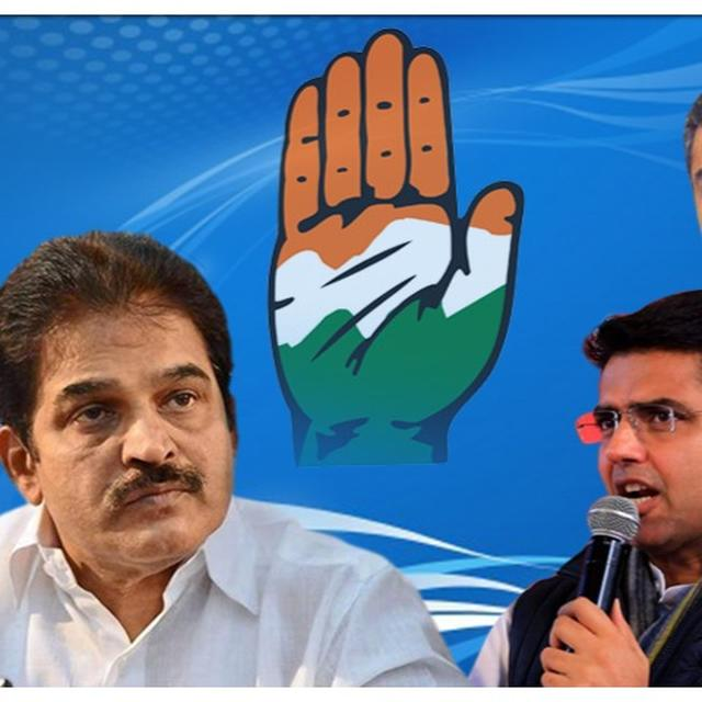 NEXT CONGRESS CHIEF: KC VENUGOPAL CALLS STATE LEADERS' MEETING, MAY DECIDE POST-RAHUL GANDHI ACTION