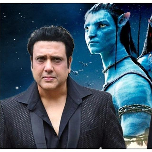 GOVINDA SAYS HE SUGGESTED 'AVATAR' TO JAMES CAMERON BUT CHOSE NOT TO ACT IN IT, NETIZENS' JAWS DROP