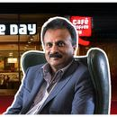SIDDHARTH'S DISAPPEARANCE: KKR SAYS STILL OWNS OVER 6% IN CCD; HDFC SAYS NO EXPOSURE TO CO SINCE JAN