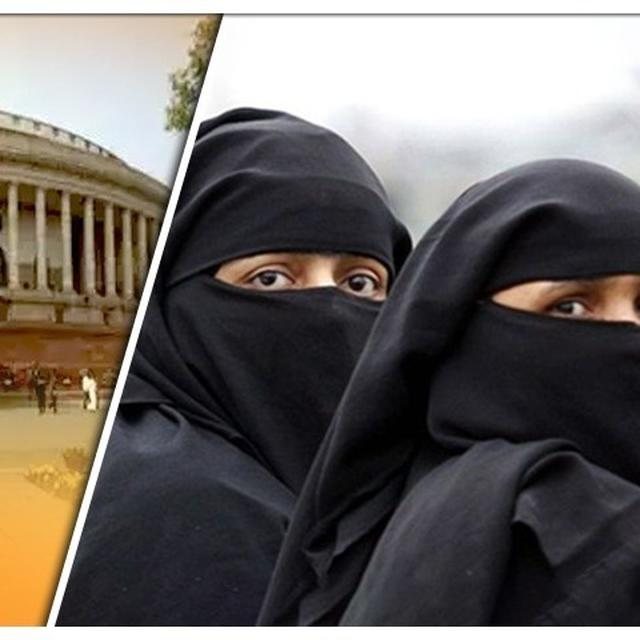 TRIPLE TALAQ BILL PASSED: HERE'S EVERYTHING YOU NEED TO KNOW