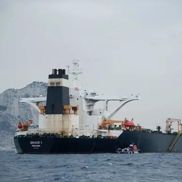 IT IS FOR GIBRALTAR TO DECIDE ON RELEASE OF INDIANS ON BOARD SEIZED IRANIAN SHIP: UK
