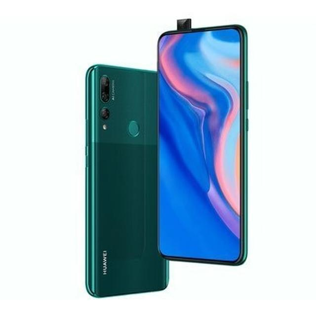 HUAWEI Y9 PRIME 2019 IS THE CHEAPEST PHONE YOU CAN GET IN INDIA WITH A POP-UP SELFIE CAMERA