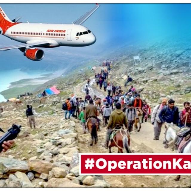 AMARNATH YATRA CURTAILED: AIR INDIA WAIVES RESCHEDULING & CANCELLATION FEES FOR FLIGHTS TO-&-FROM SRINAGAR