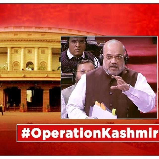 J&K: HOME MINISTER AMIT SHAH PROPOSES ARTICLE 370'S REVOCATION, CENTRE BRINGS 4 PROPOSALS ABOUT KASHMIR TO PARLIAMENT
