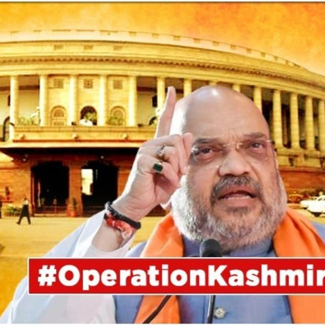 ABROGATION OF ARTICLE 370 FOR JAMMU AND KASHMIR AND ITS CONSEQUENCES EXPLAINED