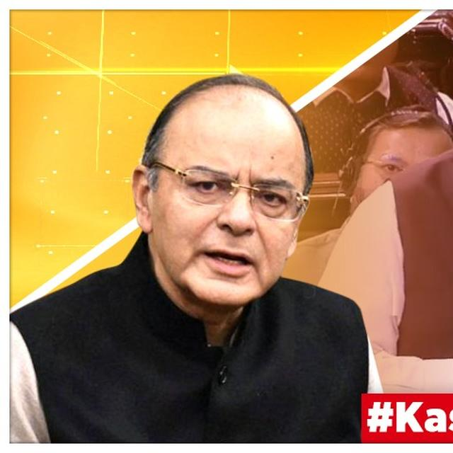 J&K: ARTICLE 370 TO GO, ARUN JAITLEY SAYS 'SEPARATE STATUS LED TO SEPARATISM' & HAILS THE MONUMENTAL DECISION