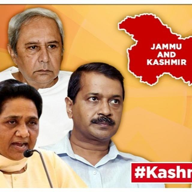 J&K'S ARTICLE 370 TO BE REVOKED: BSP, AAP, BJD, YSRCP AMONG PARTIES SUPPORTING BJP-LED MODI GOVT'S MOVE