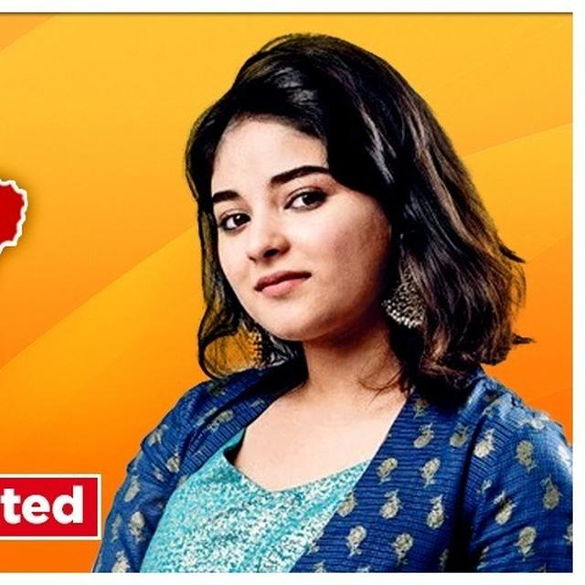 """J&K'S ARTICLE 370 TO GO: ZAIRA WASIM REACTS ON MOVE TO INTEGRATE INDIA, SAYS """"THIS TOO SHALL PASS"""""""