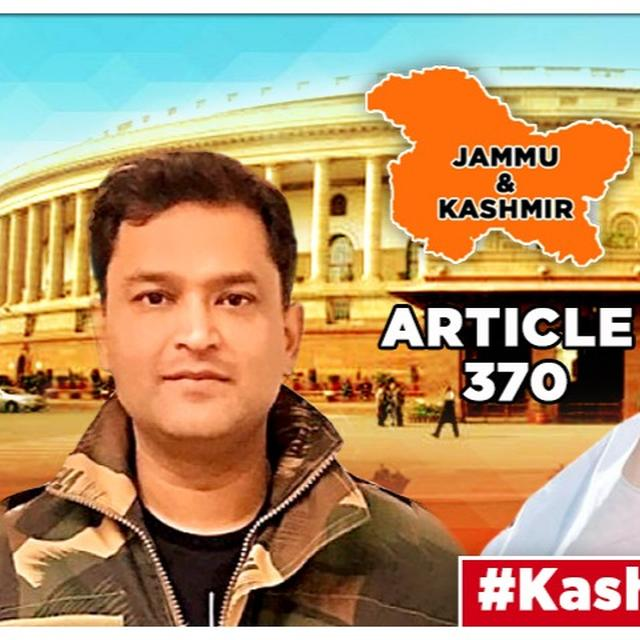 J&K'S ARTICLE 370 TO GO, LISTEN TO MAJOR GAURAV ARYA ABOUT WHY JUSTICE HAS BEEN SERVED
