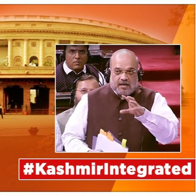 ARTICLE 370 SCRAPPED: JAMMU AND KASHMIR (REORGANISATION) BILL 2019 TO BE TABLED IN LOK SABHA
