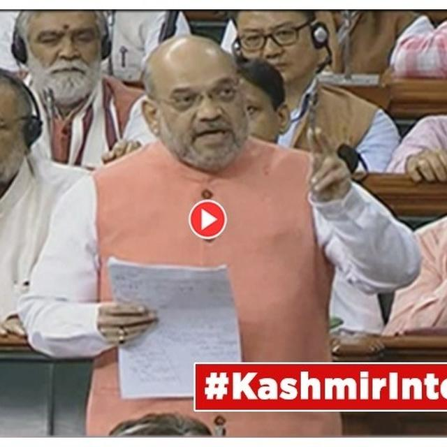 J&K BIFURCATED, AMIT SHAH TELLS PAKISTAN & CHINA CLEARLY: 'POK & AKSAI CHIN IMPLICITLY INDIA'