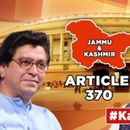 J&K'S ARTICLE 370 SCRAPPED: RAJ THACKERAY EXULTS, 'AFTER A LONG TIME, CENTRE MAKES AN EXCEPTIONAL DECISION'