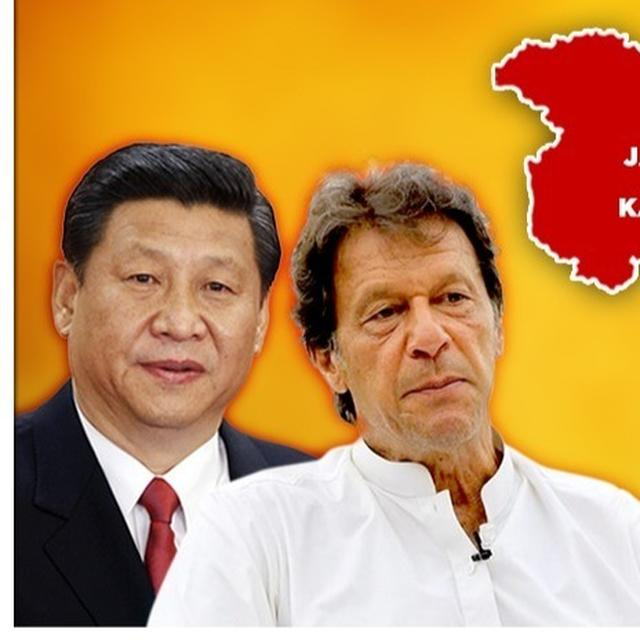 J&K'S ARTICLE 370 SCRAPPED, HERE'S WHAT CHINA HAD TO SAY
