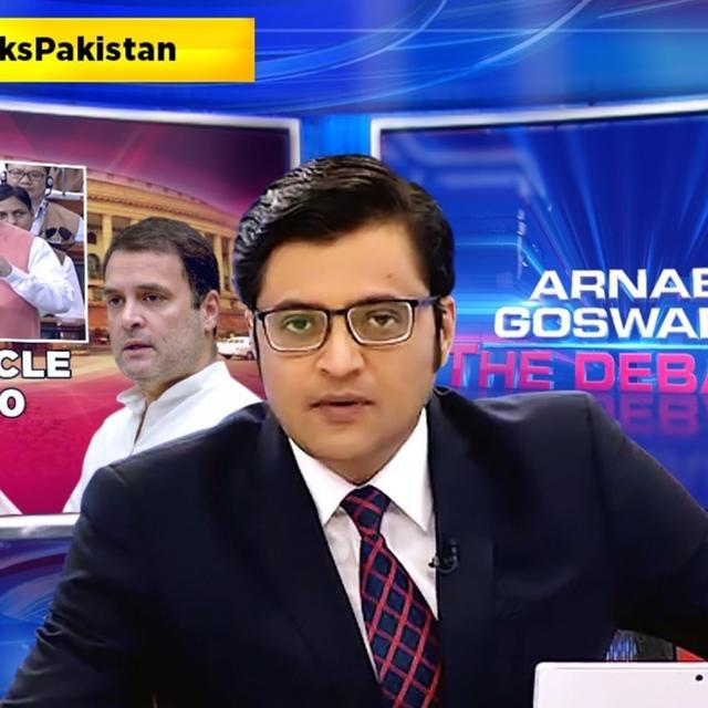 ARTICLE 370 SCRAPPED, ARNAB GOSWAMI HIGHLIGHTS THE 100% MATCH BETWEEN RAHUL GANDHI & PAKISTAN'S POSITION ON J&K