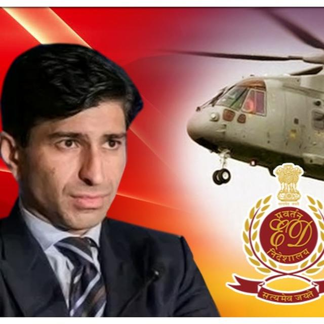 AGUSTAWESTLAND CASE: ENFORCEMENT DIRECTORATE MOVES NON-BAILABLE WARRANT PLEA IN COURT AGAINST RATUL PURI AFTER HE GOES MISSING