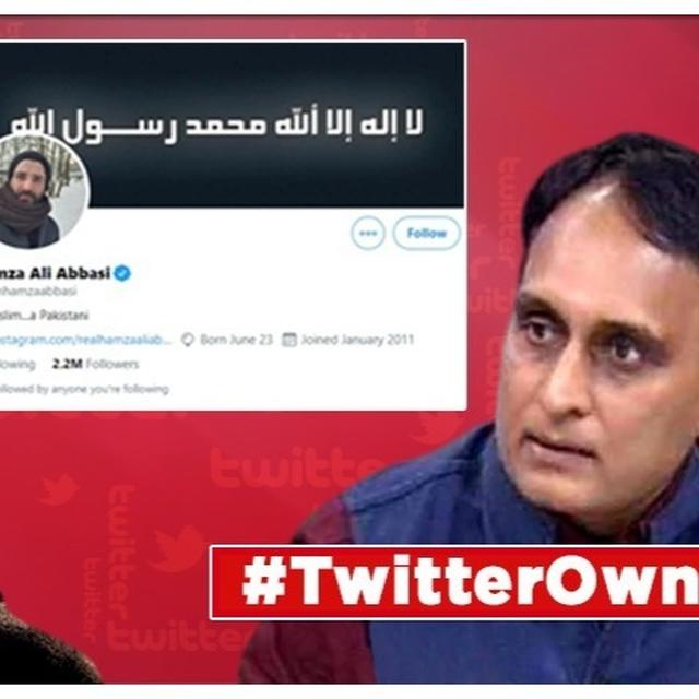BJP MP RAKESH SINHA APPEALS TO DEMOCRATIC FORCES IN INDIA TO CONDEMN PAK STOOGES ON TWITTER INCITING VIOLENCE
