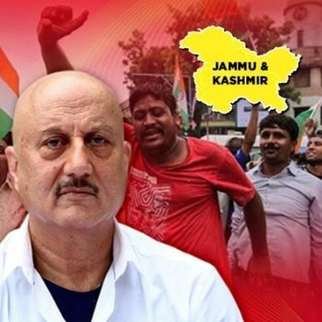 """PM MODI'S J&K SPEECH 