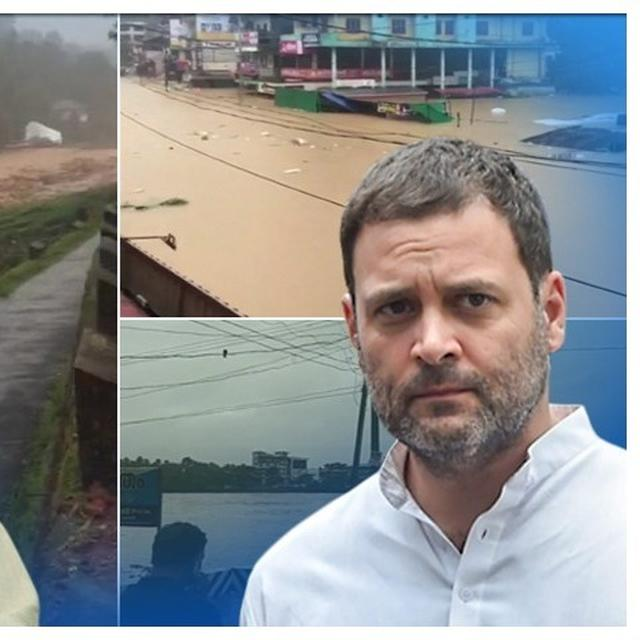 RAHUL GANDHI SPEAKS TO PM MODI ON WAYANAD FLOODING, LANDSLIDE