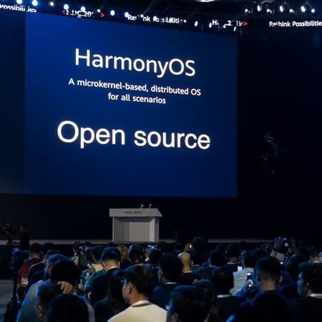 HUAWEI ANNOUNCES HARMONY OS, CLAIMS IT IS FASTER AND MORE SECURE THAN ANDROID