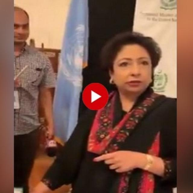 PAKISTAN'S UN ENVOY MALEEHA LODHI ACCUSED OF CORRUPTION & BEING A THIEF IN FIERY CONFRONTATION