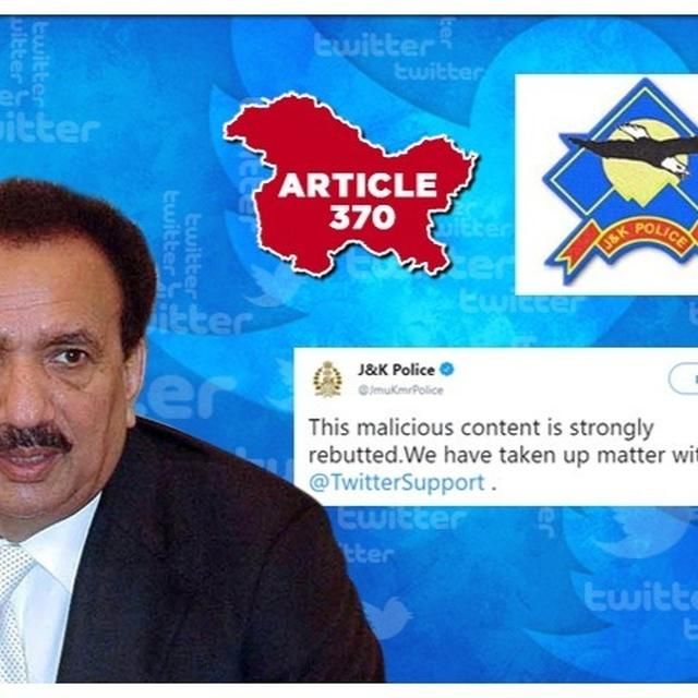 J&K POLICE SHUTS DOWN PAKISTANI SENATOR'S ABYSMAL FAKE-NEWS ATTEMPT ABOUT J&K, DEMANDS ACTION FROM TWITTER