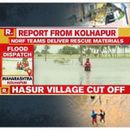 MAHARASHTRA FLOODS: AGENCIES SUPPLY RELIEF MATERIALS AS RESCUE OPERATIONS INTENSIFY