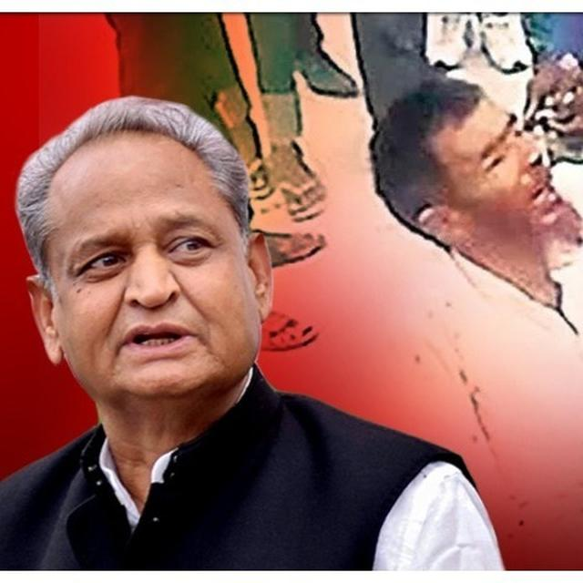 PEHLU KHAN LYNCHING CASE: ALL SIX ACCUSED ACQUITTED BY ALWAR COURT, ASHOK GEHLOT GOVT TO CHALLENGE VERDICT