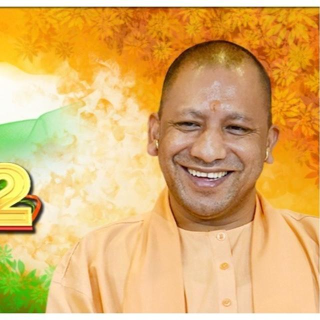 INDEPENDENCE DAY 2019: YOGI ADITYANATH EXTENDS HIS GRATITUDE TO 'FREEDOM FIGHTERS WHO WROTE A NEW SAGA OF SACRIFICE'