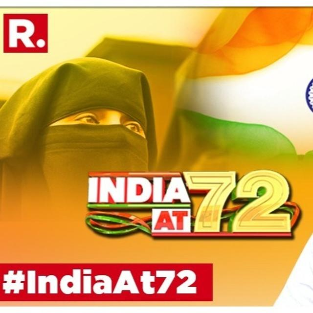 INDEPENDENCE DAY 2019: PM MODI ASKS, 'IF SATI, FEMALE FOETICIDE, CHILD MARRIAGE & DOWRY CAN BE ABOLISHED, WHY NOT TRIPLE TALAQ?'