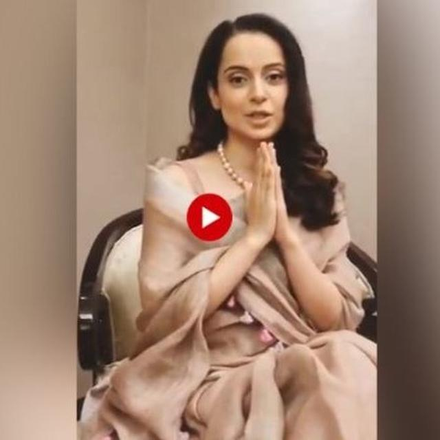 INDEPENDENCE DAY 2019: KANGANA RANAUT SAYS, 'LET'S TAKE A PLEDGE TO BRING BACK PATRIOTISM' IN A VIDEO MESSAGE