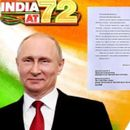 INDEPENDENCE DAY: RUSSIA'S PRESIDENT VLADIMIR PUTIN'S LETTER TO PM MODI IS A MASSIVE VINDICATION OF INDIA'S INEXORABLE RISE
