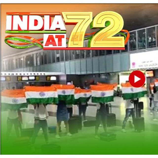 WATCH: FLASH MOB AT KOLKATA AIRPORT CELEBRATING INDIA'S 73RD INDEPENDENCE DAY ENTHRALS WEARY TRAVELLERS