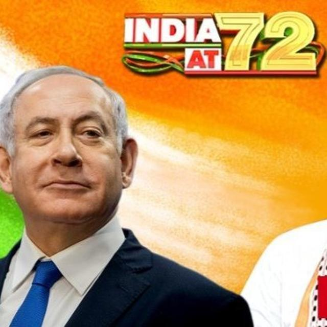 INDEPENDENCE DAY: BENJAMIN NETANYAHU WISHES PM MODI WITH A HEARTFELT VIDEO, CALLS INDO-ISRAEL RELATIONS 'A GENUINE FRIENDSHIP'