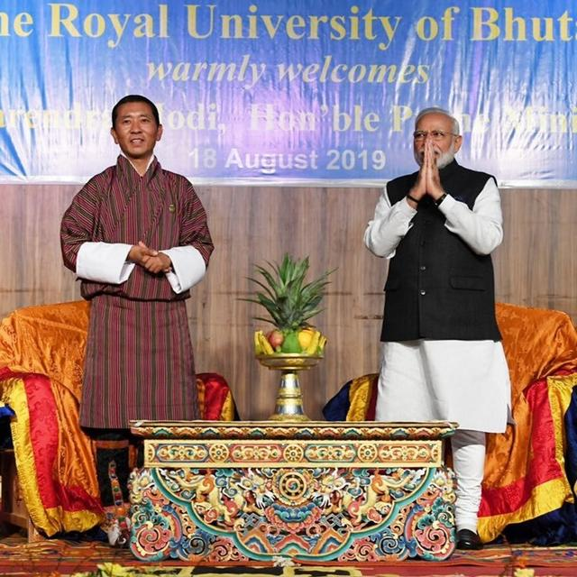 PM NARENDRA MODI HEADS HOME AFTER WINDING UP HIS TWO-DAY VISIT TO BHUTAN