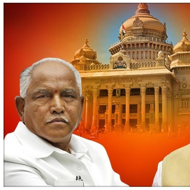 KARNATAKA CABINET EXPANSION SLATED TO TAKE PLACE ON TUESDAY, HERE ARE THE INSIDE DETAILS