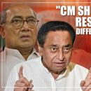 SCINDIA REACTS TO RIFT IN MP CONG